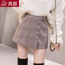 Casual pants Greige, chage S M L XL XXL Winter of 2019 shorts Wide leg pants High waist commute routine 18-24 years old 96% and above LT-D5074 Digression polyester fiber Korean version Button polyester fiber Polyester 100% Pure e-commerce (online only) Asymmetry