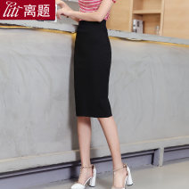 skirt Spring 2020 S M L XL XXL black Middle-skirt commute High waist skirt Solid color Type H 25-29 years old LT-D3115 91% (inclusive) - 95% (inclusive) other Digression polyester fiber Ol style Polyester 95% polyurethane elastic fiber (spandex) 5% Pure e-commerce (online only)