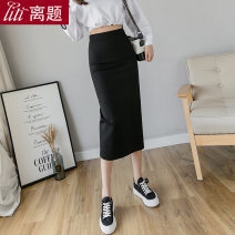 skirt Spring 2020 S M L XL XXL XXXL 4611 no fork 4612 rear fork 4613 side fork Mid length dress commute High waist Suit skirt Solid color Type H 25-29 years old LT-D4611 51% (inclusive) - 70% (inclusive) other Digression cotton Solid color Korean version Pure e-commerce (online only)