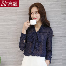 shirt Black Navy S M L XL XXL Spring of 2018 polyester fiber 96% and above Long sleeves commute Regular stand collar Single row multi button routine Dot 25-29 years old Self cultivation Digression Ol style D3420 Bow printing Polyester 100% Pure e-commerce (online only)