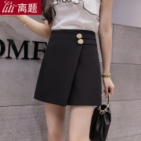 skirt Summer of 2018 S M L XL XXL Short skirt commute High waist A-line skirt Solid color Type A 25-29 years old 91% (inclusive) - 95% (inclusive) other Digression polyester fiber Button zipper Korean version Polyester fiber 94% polyurethane elastic fiber (spandex) 6% Pure e-commerce (online only)