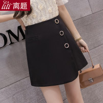 skirt Summer of 2018 S M L XL XXL Black Navy Short skirt commute High waist Irregular Solid color Type A 18-24 years old D3754 91% (inclusive) - 95% (inclusive) Chiffon Digression polyester fiber Asymmetric splicing Korean version Polyester fiber 94% polyurethane elastic fiber (spandex) 6%