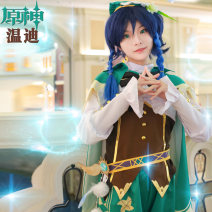 Cosplay women's wear suit goods in stock Over 14 years old game S,M,L,XL,XXL COOLCOS Chinese Mainland Lovely wind Original God Man