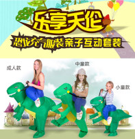 Clothes & Accessories Independent brand Children green - 90-130cm children green - 1.2-1.6m adults green - 1.4-1.8m adults green - 1.6-2m children red dinosaur adults red dinosaur adults blue dinosaur children green - 50-80cm children Average size nothing