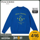 T-shirt / sweater Peacebird Fashion City blue S,M,L,XL,XXXXL,XXL,XXXL routine Socket Crew neck Long sleeves autumn easy 2020 leisure time Youthful vigor youth routine other Regular wool (10 stitches, 12 stitches) wool blend  30% and below