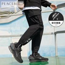 Casual pants Peacebird Fashion City S,M,L,XL,XXL,XXXL,XXXXL routine trousers Other leisure Straight cylinder No bullet spring youth tide 2020 middle-waisted Little feet Other 100% Overalls No iron treatment Alphanumeric cotton Domestic famous brands More than 95%