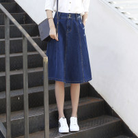 skirt Summer 2017 S M L XL XXL XXXL Dark blue light blue Mid length dress commute High waist A-line skirt Solid color Type A 25-29 years old 71% (inclusive) - 80% (inclusive) Denim Guangnuo cotton Korean version Cotton 75% polyester 21% viscose 4% Pure e-commerce (online only)