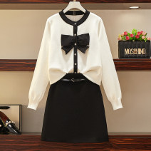 Women's large Spring 2021 White suit, black suit L [90-115 Jin recommended], XL [115-135 Jin recommended], 2XL [135-155 Jin recommended], 3XL [155-175 Jin recommended], 4XL [175-200 Jin recommended] Other oversize styles Two piece set commute easy thick Socket Long sleeves Solid color Korean version