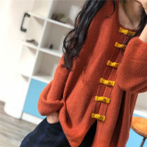 shirt Orange, green, black Average size Autumn of 2019 cotton 81% (inclusive) - 90% (inclusive) Long sleeves Original design Regular Crew neck Single row multi button routine YJ