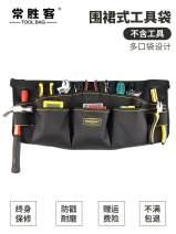 tool kit black Other