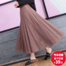 skirt Summer 2021 The skirt length is about 83 (suitable for 90-140 Jin), and the skirt length is about 73 (suitable for 90-140 Jin). Collect treasure and add it into the shopping cart to automatically send gold coins longuette commute High waist Pleated skirt Solid color Type A 18-24 years old