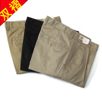 Casual pants Others Business gentleman routine trousers Other leisure easy No bullet 3326# summer middle age Business Casual 2020 High waist Straight cylinder Overalls Arrest line No iron treatment Solid color Khaki cotton cotton Domestic non famous brands More than 95%