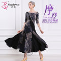 Modern dance suit (including performance clothes) Yundance Waltz Tango Foxtrot female Please consult the customer service designer for color and size Average size other