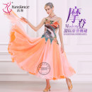 Modern dance suit (including performance clothes) Yundance Waltz Tango Foxtrot female Custom color, size, please consult the designer customer service picture color, this baby needs to be customized, no stock, please tell customer service specific size Average size other B-16234