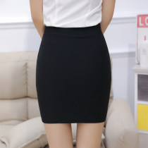 skirt Summer of 2018 M L XL 2XL black Short skirt commute High waist Suit skirt Solid color Type H one thousand seven hundred and two other Ol style