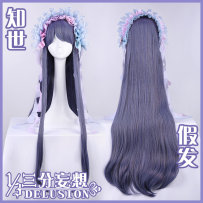 Cosplay accessories Wigs / Hair Extensions Customized Three point delusion Regular price (without deposit) final price (with deposit) Cartoon characters Average size goods in stock Wig only, without headdress and hairnet