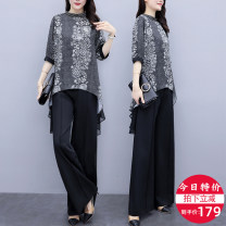Women's large Summer 2020 Picture color Big L, big XL, big 2XL, big 3XL, big 4XL, big 5XL Other oversize styles Two piece set commute easy thin Socket elbow sleeve Decor Korean version Crew neck Three dimensional cutting 20X197 Zhenyu