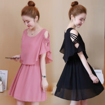Vest sling Summer of 2018 Pink [dress for fat people, foreign style], white [little fragrant dress], black [dress for covering belly and showing thin / foreign style] S [85-100 Jin], m [100-118 Jin], l [120-133 Jin], XL [135-148 Jin], 2XL [150-163 Jin], 3XL [165-178 Jin], 4XL [180-200 Jin] singleton
