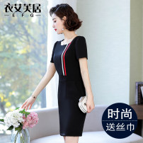 Dress Summer 2020 black S,M,L,XL,2XL,3XL,4XL Middle-skirt singleton  Short sleeve commute Crew neck middle-waisted Solid color zipper One pace skirt routine Others 25-29 years old Type H Yi Aifu residence lady Splicing, resin fixation 91% (inclusive) - 95% (inclusive) other polyester fiber