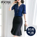 shirt White shirt, blue shirt, black fishtail skirt S. M, l, XL, 2XL, 3XL, 4XL, warm tips: slim fit, small size Summer 2020 polyester fiber 96% and above Short sleeve commute Regular V-neck Socket routine Solid color 25-29 years old Self cultivation Yi Aifu residence Ol style 2025 short sleeve