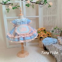 Dress Skirt + pants female Other / other 80cm,90cm,100cm,110cm,120cm,130cm Cotton 100% summer princess Short sleeve Solid color cotton A-line skirt 12 months, 9 months, 18 months, 2 years, 3 years, 4 years