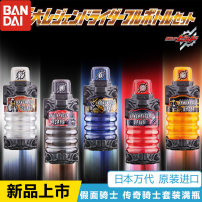 Others Over 14 years old goods in stock Legendary Knight full bottle suit in stock Bandai / Wandai Japan comic Masked Knight Series Kamen Rider