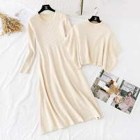 Dress Spring 2021 Yellow, apricot, green, black S,M,L,XL Mid length dress Two piece set Long sleeves commute Crew neck Elastic waist Solid color Socket A-line skirt routine Type A Korean version fold knitting