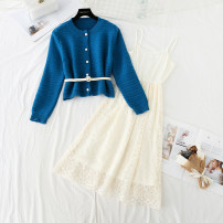 Dress Spring 2021 Blue, orange, apricot, pink S,M,L,XL longuette Two piece set Long sleeves commute Crew neck Elastic waist Solid color Single breasted Big swing routine Type A Korean version Button, mesh, lace More than 95% knitting
