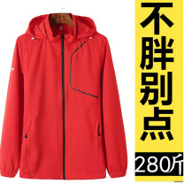 Jacket Other / other Fashion City 7712 orange, 7712 black, 7712 Cymbidium, 7712 white, 7710 orange, 7710 black, 7710 Cymbidium, 7710 royal blue thin easy Other leisure spring New polyester fiber 100% Long sleeves Wear out Detachable cap tide Large size routine Zipper placket 2020 Cloth hem Zipper bag
