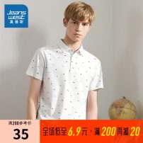 Polo shirt JeansWest Youth fashion routine Bleached 2100 S,M,L,XL,XXS,XS,XXL,XXXL Self cultivation Other leisure spring Short sleeve Youthful vigor routine youth Cotton 93.5% polyurethane elastic fiber (spandex) 6.5% 2020 Plants and flowers cotton other printing 90% (inclusive) - 95% (inclusive)