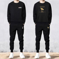 Sweater Youth fashion King Fuding M L XL 2XL 3XL 4XL other Socket routine Crew neck autumn Slim fit leisure time youth Youthful vigor routine Terry cloth Cotton 70% polyester 25% polyurethane elastic fiber (spandex) 5% cotton Embroidery Autumn of 2018 70% (inclusive) - 79% (inclusive) simple style