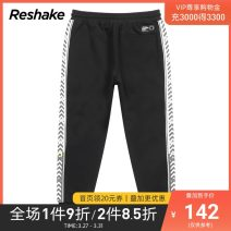 Casual pants Resake / backspace Youth fashion 263 light grey 311 solid black 165/S 170/M 175/L 180/XL routine trousers Other leisure easy Micro bomb spring teenagers Youthful vigor middle-waisted Little feet Cotton 100% Sports pants Rib stitching Geometric pattern cotton Spring of 2019 More than 95%