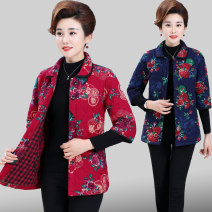 Vest Winter of 2019 Plum blossom red, plum blossom blue, butterfly red, floret blue, floret red, butterfly blue XL,2XL,3XL,4XL,5XL routine Doll Collar Versatile Single breasted M270 Other / other pocket