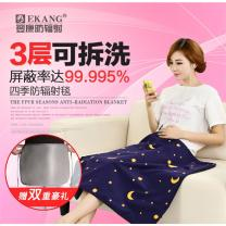 Radiation proof skirt Four seasons Ekang / Yikang Average size Metal blended fiber F75AE607 F75AE607