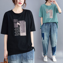 T-shirt White, green, black L [recommended 100-130 kg], XL [recommended 130-160 kg], XXL [recommended 160-190 kg] Summer 2020 Short sleeve Crew neck easy Medium length routine commute cotton 96% and above 25-29 years old Korean version literature printing