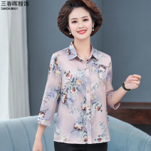 Middle aged and old women's wear Spring 2021, summer 2021 fashion shirt easy singleton  Flower and bird pattern 40-49 years old Cardigan thin Polo collar routine shirt sleeve Button silk 91% (inclusive) - 95% (inclusive) Single breasted three quarter sleeve