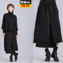 skirt Winter of 2018 Average size Irregular skirt with ribbon Short skirt street High waist Irregular Solid color Type H 25-29 years old 51% (inclusive) - 70% (inclusive) other nylon Stitching, lacing Hip hop