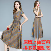 Dress Summer 2021 Picture skirt M,L,XL,2XL,3XL longuette singleton  commute Crew neck middle-waisted Hand painted Socket Big swing other 40-49 years old Type A Korean version 31% (inclusive) - 50% (inclusive) other Chloroprene