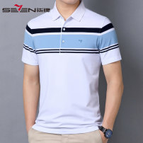 T-shirt Business gentleman 21720 white, 21720 gray, 21704 rose red, 21704 color blue, 959 orange red, 959 dark red, 959 blue, 18717 red, 18717 white, 187178 white, 18718 bright yellow, 18718 dark blue, 18719 white, 18719 dark blue thin 165/80A,170/84A,175/88A,180/92A,185/96A,190/100A Short sleeve