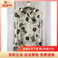 shirt White flowers L,XL,2XL,3XL,4XL other 96% and above Helena