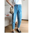 Jeans Spring 2021 blue 30,32,34,36,38 Ninth pants Natural waist Haren pants routine 25-29 years old Wear out light colour K1118#LCX210319 Xi Youzi