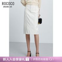 skirt Summer 2021 S M L XL Benbai Middle-skirt commute High waist skirt Type H 25-29 years old 269314XA1115 More than 95% Rococo / Rococo cotton Korean version Cotton 100% Same model in shopping mall (sold online and offline)