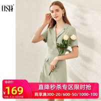 Dress Summer 2020 Green bean paste L,XL,S,M Short skirt singleton  Short sleeve commute V-neck other other 25-29 years old OSA Ol style Pocket, button More than 95% polyester fiber
