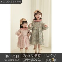 Dress Light green, pink, light green (pre-sale), pink (pre-sale) female Yoehaul / youyou 80cm,90cm,100cm,110cm,120cm,130cm,140cm Other 100% spring and autumn leisure time Long sleeves other Cotton blended fabric other C1127 other Chinese Mainland Zhejiang Province Hangzhou