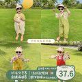 trousers Yoehaul / youyou neutral 73cm,80cm,90cm,100cm,110cm,120cm,130cm summer trousers Korean version There are models in the real shooting Casual pants Leather belt middle-waisted Cotton blended fabric Cotton 80% other 20% Chinese Mainland Zhejiang Province Huzhou City