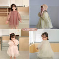 Dress Apricot, green, purple, pink female Yoehaul / youyou 73cm,80cm,90cm,100cm,110cm,120cm,130cm Other 100% spring and autumn princess Skirt / vest other other other 12 months, 6 months, 9 months, 18 months, 2 years old, 3 years old, 4 years old, 5 years old, 6 years old Chinese Mainland Huzhou City
