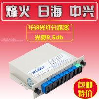 Other optical fiber equipment Japan Sea brand Putian brand HUAWEI brand beacon brand Zhongxing brand Jing Ke brand