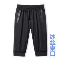 Casual pants Others Fashion City thin Cropped Trousers Other leisure easy High shot summer Large size tide 2020 Medium high waist Little feet Polyamide fiber (nylon) 84% polyurethane elastic fiber (spandex) 16% Sports pants Hollowing out No iron treatment Solid color nylon nylon