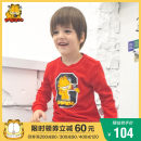 T-shirt BABiBOO 90cm 100cm 110cm 120cm 130cm 140cm neutral Long sleeves Cotton 70% polyester 30% Autumn 2020 They were 2 years old, 3 years old, 4 years old, 5 years old, 6 years old, 7 years old and 8 years old