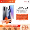 mobile phone iQOO Z3  8GB  vivo  8.50mm  National joint insurance 2021-03  Straight board 4400mAh  Android 11.0  2408x1080  MP4;3GP;AVI  00-B220-218174  TYPE-C  3.5mm  LCD  Full screen 120Hz  iQoo Z3  LPDDR4X  SA / NSA dual mode (5g)